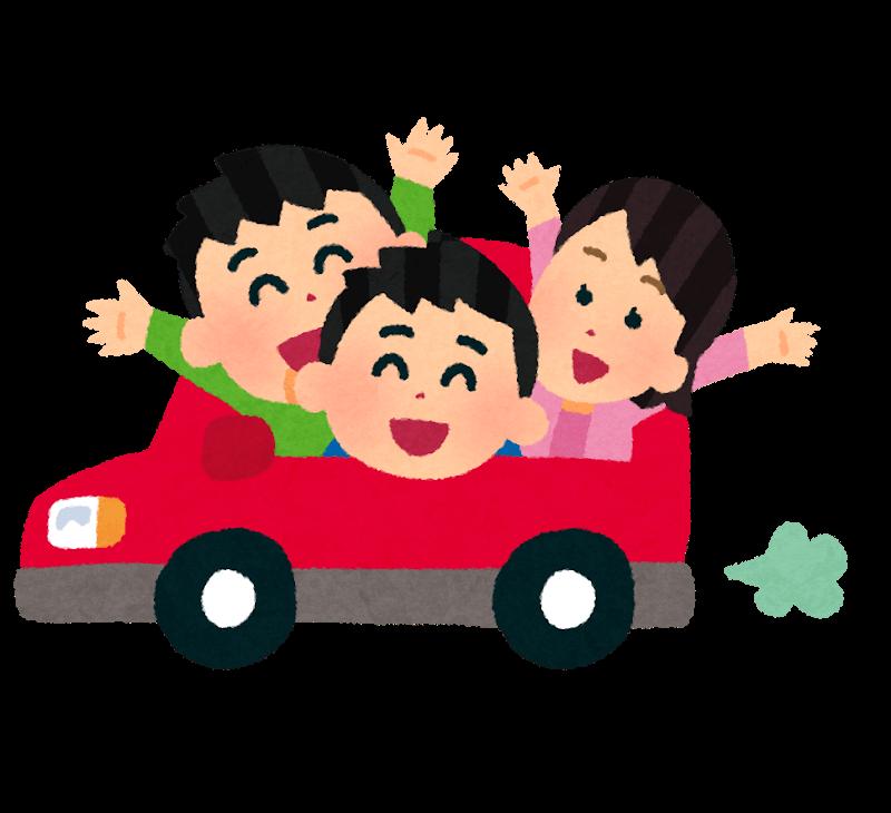 カーリースでドライブする家族
